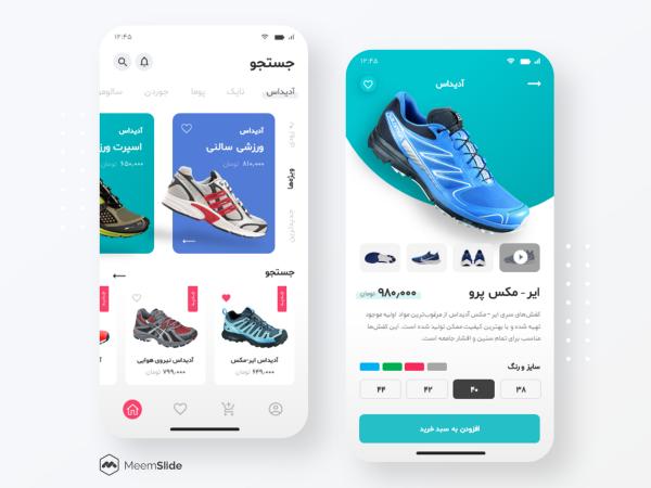 Compatible avec RTL Design sur Android.  Salut les amis android.  Dans cette histoire… |  par Cengiz Toru |  juillet 2021