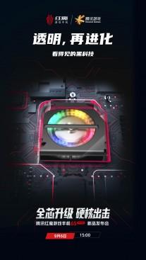 Teasers Red Magic 6S Pro : ventilateur avec éclairage RVB