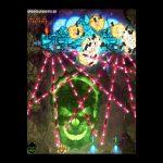 Le jeu de tir sur cible Crisis Wing sortira sur Switch en septembre